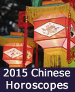 Chinese Horoscope 2015